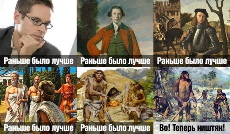 Ответы Mail.ru: Раньше было лучше?)