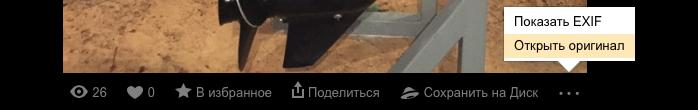 Снимок экрана 2017-03-01 в 13.29.48.png