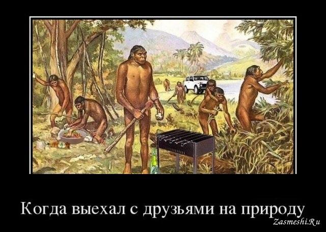 12488-S-druzyami-na-prirode.jpg