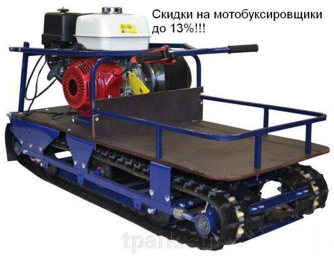 motobuksirovshchik-p-550-hv-13-s_c69a738fb11ed0b_800x600_1.jpg