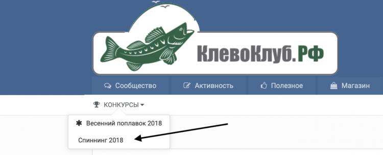 Снимок экрана 2018-12-12 в 12.52.32.png