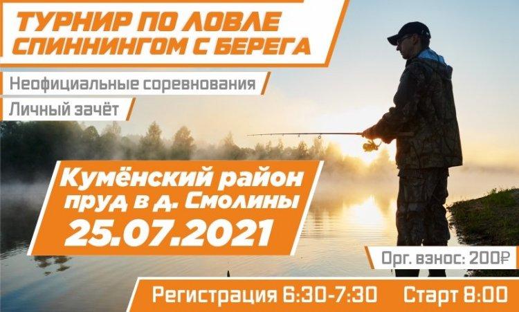Sorevy_spinning_banner_s_polosoy_i_textom_2.jpg