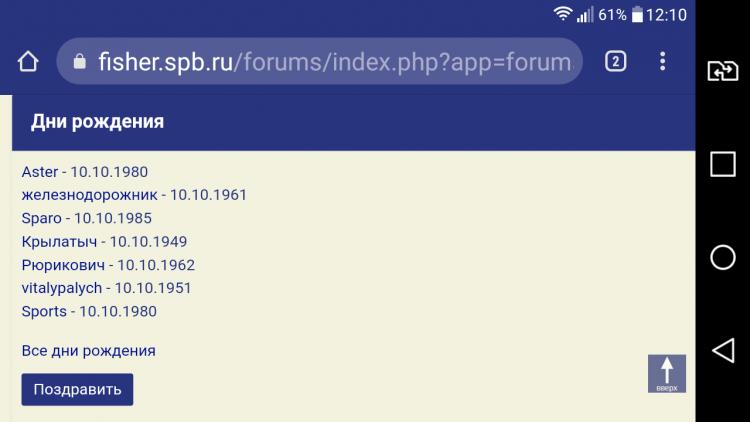 Screenshot_2021-10-10-12-10-52.png